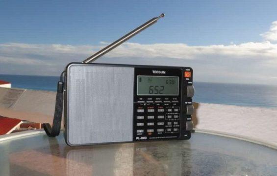 How to listen to shortwave radio online